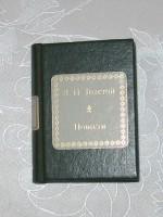Лев Николаевич Толстой Повести