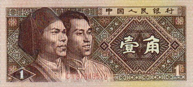 1 цзяо-1980-а