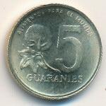 5 парагвайских гуарани-а