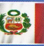 Деньги Перу